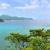 沖縄が封印したい不都合な真実【~奄美大島出身者への差別について~】
