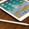 iPad(第6世代)とApple Pencilでペーパーレス化を始めてみた!