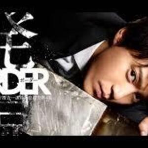 BORDER 衝動~検視官・比嘉ミカ~ 後編感想 そして1話動画へ繋がる