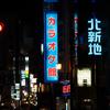 ■夜の大阪でPanasonic LX-2のレビュー