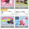 【クレーンゲーム「モバクレ」】最新情報で攻略して遊びまくろう!【iOS・Android・リリース・攻略・リセマラ】新作スマホゲームが配信開始!