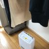 息子の部屋の大掃除とひとり暮らしのおすすめ除湿器