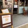 RAINBOW COFFEE(レインボーコーヒー)@中城村南上原
