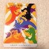 【今日の龍神カードメッセージ/28.龍脈】