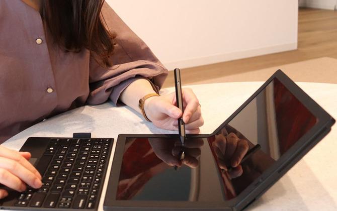 折って、たたんで、5Gで高速通信もできる。変幻自在パソコン「ThinkPad X1 Fold」を使ってみた