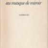 Marcel Brion『L'ermite au masque de miroir』(マルセル・ブリヨン『鏡面の隠者』)