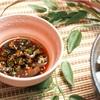 【常備菜】ご飯を無限に盗む!青唐辛子のしょう油漬けのレシピ