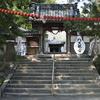 【愛知県西尾市】妙善寺(幡豆観音)