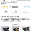 メルカリ出品中商品紹介(*^^*)
