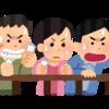 【京成杯と日経新春杯2019】出走馬情報とWIFIの契約について
