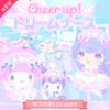 【今日のハロスイ】新作ハッピーバッグ「Cheer up!ドリームナース」初日7連ガチャ結果報告