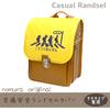 カジュアルランドセル専用の交通安全ランドセルカバーが入荷しました