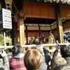 <2018京都の節分>八坂神社の節分会に参加。豆政の福豆をゲット!