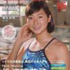 東京五輪でメダル候補はこの女の子!!池江璃花子