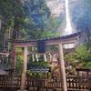 和歌山県の観光スポット『那智の滝』