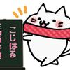 12/10こじはる予想!阪神JF予想!馬好王国