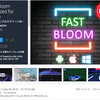 【無料化アセット】ローエンドモバイル環境で『Bloom / Blur』を高速描画。Light Weight Render Pipeline (LWRP)対応!オマケの3Dモデルが豪華「Fast Bloom optimized for Mobile」