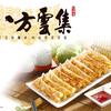 【八方雲集】台湾の庶民の味!餃子専門チェーン店【安くて・早くて・美味い】