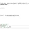 SFDC:Apexで文字数上限オーバー時に省略記号を表示する方法