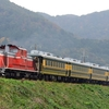 第1408列車 「 サロンカーなにわの団臨、城崎温泉開湯1300年記念列車を狙う その1 」