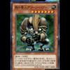 デュエルリンクス日誌 : 本田イベントはどのカード狙い?