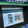 1~2日目:乗り継ぎでソウル観光 元祖馬山ハルメアグチム、戦争記念館、又来屋