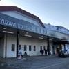 4月2日〜はバス本数減ってます!越後湯沢駅からかぐらスキー場へ