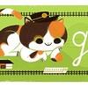 初代たま駅長がGoogleのロゴに!!動画はあるの?