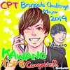 CPT Brussels Challenge Major Edition 2019カワノさんTOP8!大和さん実況に感謝!