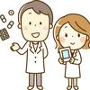 【20代~30代薬剤師の転職】現役エージェントが語るキャリア選択における注意点。