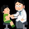 小児科は何歳まで? 子供が小児科じゃなく内科に行ってもいいの? 小児科と内科の違い