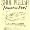 SHOE POLISH FAIR