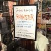 RHYMESTER(ライムスター)は30周年!京都のライブハウス「磔磔」にて最高のライブを堪能した話!