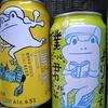 家飲みビールとワインと日本酒の雑談(誰と)