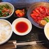 今年の焼肉初めは新横浜で-焼肉トラジ 新横浜店