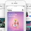 iOS11ではApp Store(アプリストア)にも大幅な変更があるらしい