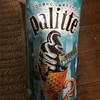 グリコアイス:パナップ毎日おなかに笑顔濃いブルーベリー&ヨーグルト味アイス/パピコ大人の濃厚ジェラートピスタチオ/パナップチョコミントパフェ/パリってチョコミント