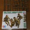日本陸軍歩兵セット