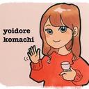 りんの日本酒ブログ 酔いどれ小町