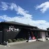 南大阪 泉佐野 喫茶店「桜珈琲」が素晴らしい!その3つの理由とは!?