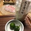 タイの刺身を食べる