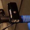 【ライト変えました】LEZYNE POWER DRIVE 1100XL