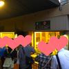 2017ナイトサファリ☆上野動物園イベント開催レポート!3回開催で70名越えのご参加ありがとうございました♪