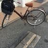 【自転車旅ブログ】千葉から京都をママチャリで往復した話 0日目 きっかけ・準備編