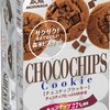 CookieClickerの実況動画が上がっている