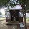 坂本稲荷神社(国分寺市/西恋ヶ窪)への参拝と御朱印