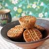 Galettes au sesame (ごまのクッキー)