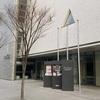 【大阪】 アルカスホールの行き方