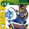 小1・10月 step ahead math skillbuiders 終了