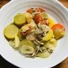 洋風野菜の煮物